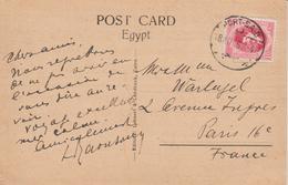 CPA Canal De Suez Oblitérée Port Said 1926 - Cartas