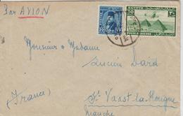 Egypte Lettre Par Avion Pour La France - Cartas