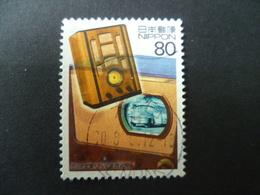 TIMBRE JAPON  N°  2846  POSTE DE RADIO - 1989-... Empereur Akihito (Ere Heisei)