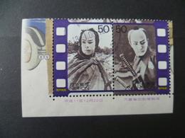 TIMBRE JAPON  N° 2718 / 2719  SAMOURAI SABRE - Gebraucht