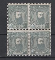 Congo-Belge. 1887. COB N° 10 En Bloc De 4. 2x* Et 2x** Cote COB 2018 : 13 € - Congo Belge