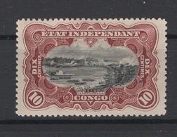 Congo-Belge. 1894. COB N° 17 *, MH  Cote COB 2018 : 24 € - Congo Belge