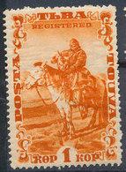 Stamp Tuva 1934 1k Mint Lot4 - Tuva