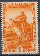 Stamp Tuva 1934 1k Mint Lot6 - Tuva