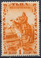 Stamp Tuva 1934 1k Mint Lot7 - Tuva