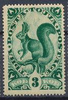 Stamp Tuva 1935 3k Mint Lot8 - Tuva