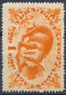 Stamp Tuva 1935 1k Mint Lot9 - Tuva