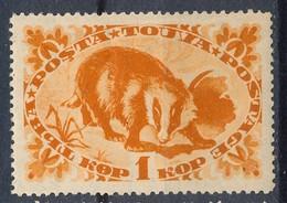 Stamp Tuva 1935 1k Mint Lot10 - Tuva