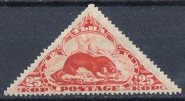 Stamp Tuva 1935 5k Mint Lot11 - Tuva