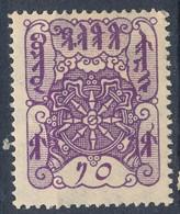 Stamp Tuva 1926 10k Mint Lot12 - Tuva