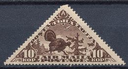 Stamp Tuva 1934 10k Mint Lot12 - Touva