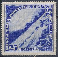 Stamp Tuva 1935 25k Mint Lot18 - Tuva
