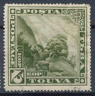Stamp Tuva 1935 15k Mint Lot18 - Tuva