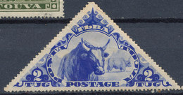 Stamp Tuva 1935 2t Mint Lot21 - Tuva