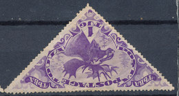 Stamp Tuva 1935 1t Mint Lot21 - Tuva