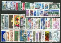 Lot N°7260 France Année Complète 1976 Neuf ** LUXE - 1970-1979