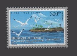DJIBOUTI 1998 Michel Mi 673 ILE ILES MASKALI BIRDS OISEAUX SITES TOURISTIQUES TOURISM TOURISME SITES ISLAND ISLANDS MNH - Djibouti (1977-...)