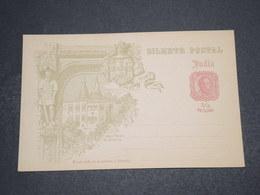 INDE PORTUGAISE - Entier Postal Illustré Non Circulé - L 16336 - Inde Portugaise