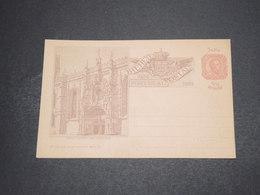 INDE PORTUGAISE - Entier Postal Illustré Non Circulé - L 16337 - Inde Portugaise
