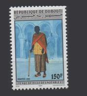 DJIBOUTI 1994 Michel Mi 603 TENUE DE VILLE DES NOTABLES NOTABLE MNH - Djibouti (1977-...)