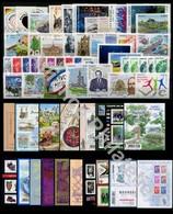 France Année Complète 2011 NEUF ** LUXE - 2010-....