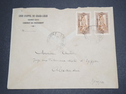 GRAND LIBAN - Enveloppe De Beyrouth Pour Alexandrie En 1926 - L 16341 - Great Lebanon (1924-1945)