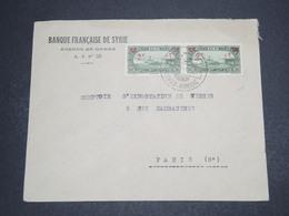 SYRIE - Enveloppe Commerciale De Damas Pour Paris En 1933 - L 16343 - Syria (1919-1945)