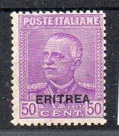 Eritrea 1928  Sovrast. 50 Cent N 136 Nuovo MLH* Sassone 120 Euro; - Eritrea