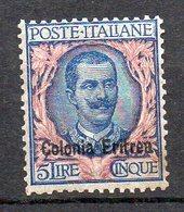 Eritrea 1903 Floreale Sovrast 5 Lire N 29 Nuovo MLH* Sassone 40 Euro Centrato - Eritrea
