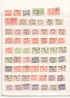 Lot De 117 Timbres Tout état Algérie - Algérie (1924-1962)