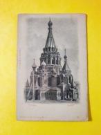 RUSSIE CPA BAKY  EGLISE - Russia