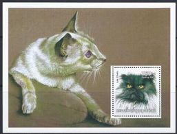Guinée  2002 Cat Chat - Hauskatzen