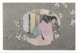 19724 - Japan Young Girls Portrait In Kimono - Japon