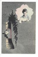 19725 - Japan  Girls Flower Vase - Japon