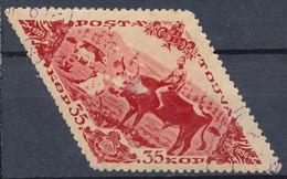 Stamp Tuva 1936 35k Used  Lot52 - Tuva