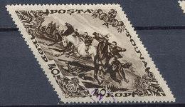 Stamp Tuva 1936 40k Used  Lot53 - Tuva