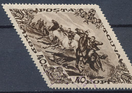 Stamp Tuva 1936 40k Used  Lot54 - Tuva