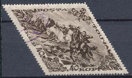 Stamp Tuva 1936 40k Used  Lot55 - Tuva