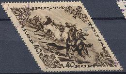 Stamp Tuva 1936 40k Used  Lot56 - Tuva