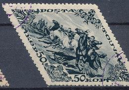 Stamp Tuva 1936 40k Used  Lot57 - Tuva