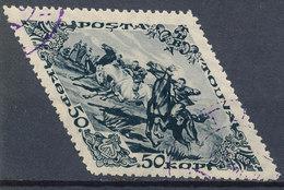 Stamp Tuva 1936 50k Used  Lot58 - Tuva