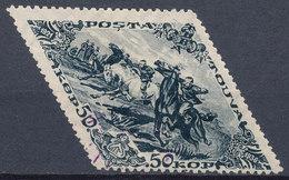 Stamp Tuva 1936 50k Used  Lot59 - Tuva