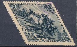 Stamp Tuva 1936 50k Used  Lot60 - Tuva