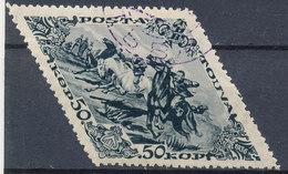 Stamp Tuva 1936 50k Used  Lot61 - Tuva