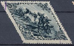 Stamp Tuva 1936 50k Used  Lot62 - Tuva