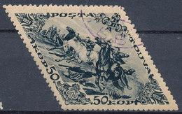 Stamp Tuva 1936 50k Used  Lot63 - Tuva