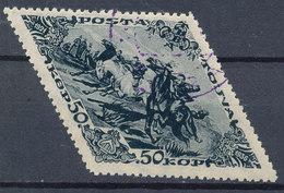 Stamp Tuva 1936 50k Used  Lot64 - Tuva