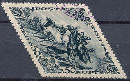 Stamp Tuva 1936 50k Used  Lot65 - Tuva