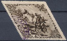 Stamp Tuva 1936 40k Used  Lot66 - Tuva