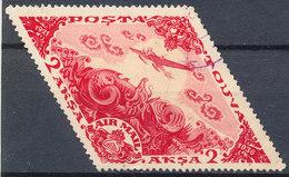 Stamp Tuva 1936 2a Used  Lot67 - Tuva